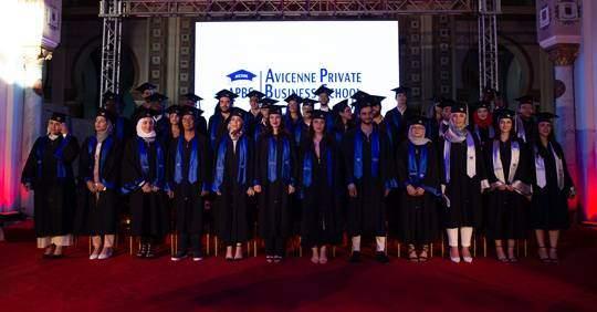 Graduation class of 2019 APBS Tunisie Groupe scolaire Descartes Graduation class of 2019 events graduation